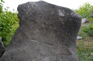 Armenian grave marker