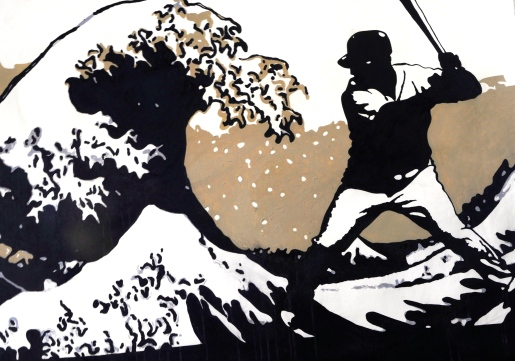 Katsushika Hokusai Meets Yasiel Puig (You can Google them)