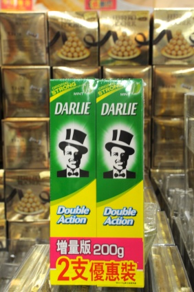 This Used to be Called Darkie