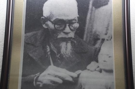 Mr. Viet's Grandsire